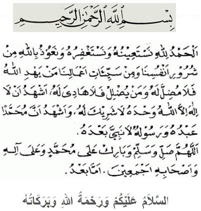 mukadimah4
