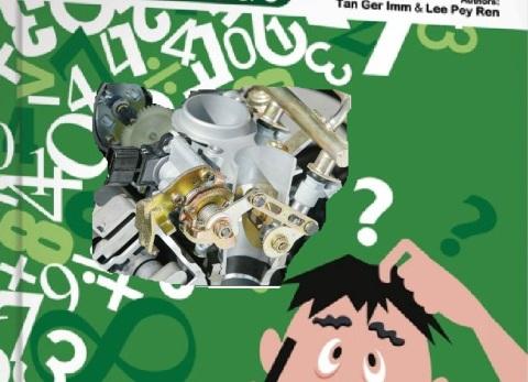 think mathematics for engine