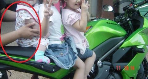 benar anak naik motor distndr